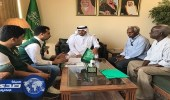 مركز الملك سلمان للإغاثة يقدم 6 آلاف سلة غذائية للاجئين اليمنيين في جيبوتي