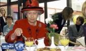 وجبات الملكة إليزابيث من الفطور للعشاء
