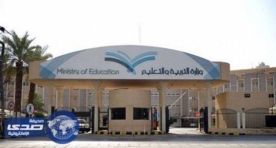 عقوبة جديدة للطلاب المتغيبين دون عذر