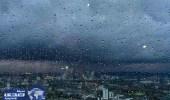 الإنذار المبكر : سحب رعدية ممطرة تغطي 3 مناطق