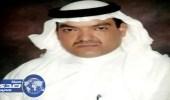 كاتب سعودي: يدعو إلى تحسين العلاقة بين المواطن والمقيم