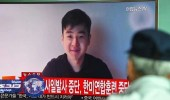 أول تصريح لنجل شقيق زعيم كوريا الشمالية المغتال في ماليزيا