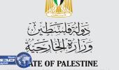 الخارجية الفلسطينية: إجراءات اسرائيل لا تعبر عن نوايا لاستئناف المفاوضات