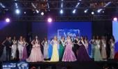 بالصور.. 22 فتاة يتنافسن علي لقب ملكة جمال أوروبا