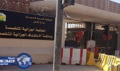 جزائية الرياض تنظر دعوى اتهام مواطن بالاشتراك في تشكيل لاستهداف رجال الأمن