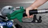 كفاءة تقدم نصائح لتوفير استهلاك الوقود