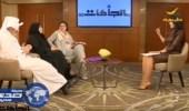 جدل حول القدرة الجنسية بسبب مبادرة الجمع بين ثلاثة نساء .. فيديو