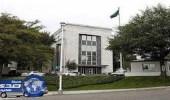 تواصل قنصلية المملكة في هيوستن مع السلطات الأمنية لمعرفة ملابسات وفاة مبتعثين