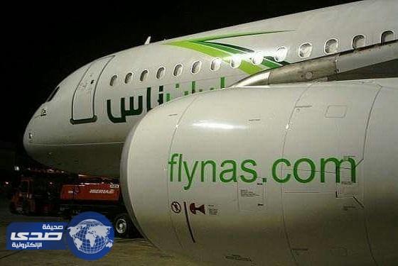 طيران ناس يعلن إحتمالية تغيير مواعيد بعض الرحلات