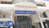 أدخنة بفرع جامعة طيبة بالعلا تثير فزع الطالبات
