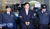 تغيير القاضي في قضية رئيس مجموعة سامسونج في كوريا الجنوبية