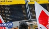 إلغاء 660 رحلة جوية بمطارين ببرلين بسبب إضراب الموظفيين الأرضيين