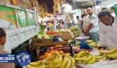 بالصور.. حملة على أصحاب المباسط بمكة تنتهي بمصادرة ألفي كيلو من الفواكه والخضروات