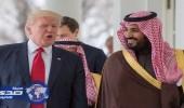 مستشار سعودي: لقاء ولي ولي العهد وترامب نقطة تحول تاريخية بين البلدين