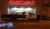 مشاجرة بين طبيب عربي ومواطن وثق تواجده خارج عيادته فجراً بعرعر