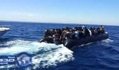 مصرع 3 مهاجرين وإنقاذ 215 أخرين على سواحل ليبيا