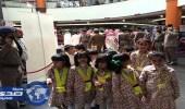 4 آلاف زائر لمعرض الدفاع المدني بخميس مشيط