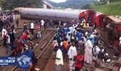 مقتل 55 شخصا وإصابة المئات في انحراف قطار بالكاميرون