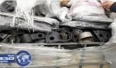 جمرك جسر الملك فهد يحبط تهريب قطع غيار سيارات مستعملة