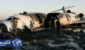 تحطم طائرة بجنوب السودان و مصرع جميع ركابها