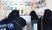 """سعوديات يجسدن """" التوطين الموجه """" بالاستثمار في بيع وصيانة أجهزة الجوالات"""