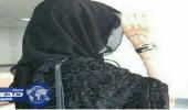 مواطنة تقيم دعوى قضائية ضد زوجها لمطالبته بـ «المهر»