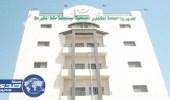 صحة مكة تباشر شكوى فصل موظفين بمستشفى النور تعسفيا