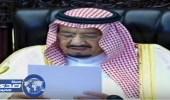 بالفيديو.. الملك سلمان من البرلمان الإندونيسي: الإرهاب من أكبر التحديات للأمة الإسلامية
