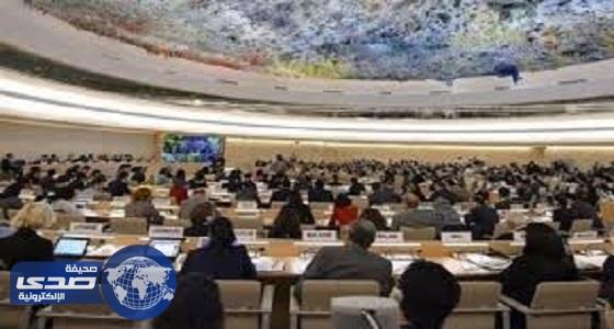 المملكة تأسف لمقاطعة بعض الدول الغربية للبند السابع بحقوق الإنسان في الأراضي المحتلة