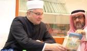 مفتي كرواتيا يشيد بجهود الشؤون الإسلامية في ترجمة صحيح الإسلام للغات الحية