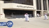 «التعليم» تعفي 6 مسؤولين في الرياض
