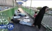 مسؤول إيراني: ارتفاع معدلات البطالة والإدمان والفقر بالبلاد