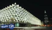 أسماء المرشحين على وظائف مكتبة الملك فهد الوطنية