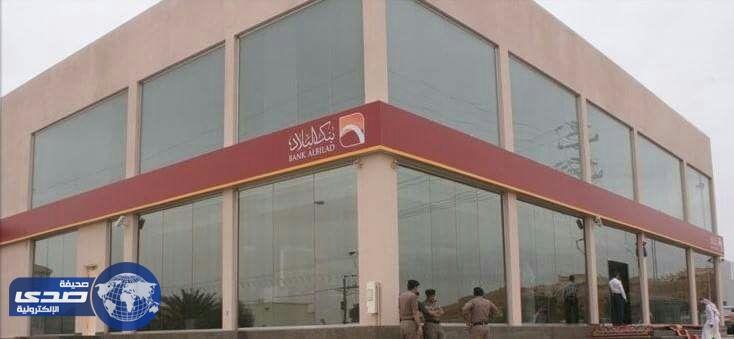بنك البلاد يعلن عن وظائف شاغرة بمناطق المملكة