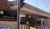 ايقاف خدمات عميد جامعة بالرياض لاتهامه طالبًا بالانتماء للإخوان
