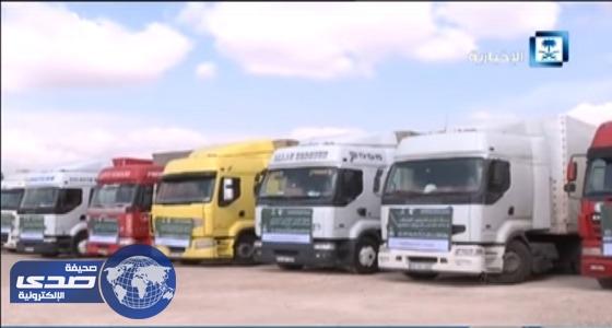 بالفيديو.. انطلاق قافلة إغاثية جديدة لسكان المخيمات داخل سوريا