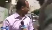بالفيديو.. لحظة اعتداء الحوثيين على مراسل الإخبارية في صنعاء