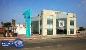 للرجال ..البنك السعودي الفرنسي بالرياض يوفر 3وظائف شاغرة