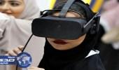 بالصورة.. فتاة سعودية اثناء تجربتها نظارة الواقع الافتراضي بمعرض النفط  في البحرين