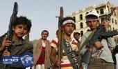 منظمة يمنية: تجنيد الأطفال من قبل الحوثيين تضاعف في الفترة الأخيرة