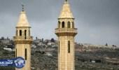 البرلمان الإسرائيلي يوافق على منع استخدام مكبرات الصوت في المساجد خلال تصويت تمهيدي