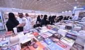 3 خطوات للعثور على الكتاب في معرض الرياض