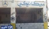 سعودي يكشف للأمن الأردني حيلة ميكانيكي سيارات للنصب على زبائنه