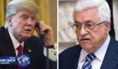 في اول اتصال بينهما .. الرئيس الامريكي يدعو محمود عباس لزيارة البيت الابيض