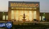 """مركز محمد بن نايف للمناصحة ينهي موسوعة للرد على شبهات """" داعش """" من الناحية الشرعية"""