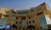 شركة العبيكان للاستثمار  في الرياض توفر وظيفة شاغرة لحملة الدبلوم