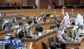 الأمة الكويتي يوافق على اتفاقية عبور قوات الناتو