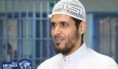 شاب سعودي جعل سجنه سبب تفوقه