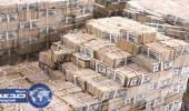 الخارجية الامريكية تخصص 5 ملايين دولار لمن يدلي بمعلومة عن مقتل أمريكي باليمن