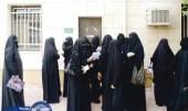 الليلة .. نهاية التقديم على الوظائف الصحية للنساء عبر جدارة